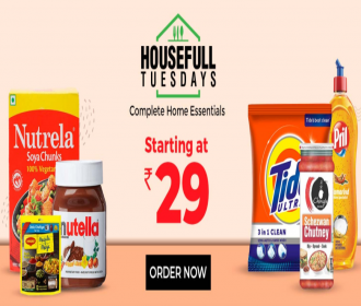 Shopclues Housefull Tuesday Sale Offers Home essentials starting from Rs 29 only