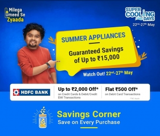 Flipkart Cooling days Offers: Upto 50% OFF on Air Conditioners, Refrigerators and ACs + Extra Rs 2000 HDFC Bank Discount