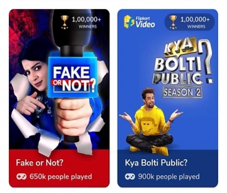 Flipkart Fake Or Not Quiz Contest Today's Answers: Win Rs 1000 Flipkart Gift Cards, Free Supercoins