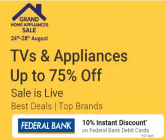 Flipkart Grand Home Appliances Sale Offers Upto 75% OFF on Kitchen and Home Appliances, Extra 10% Bank Discount