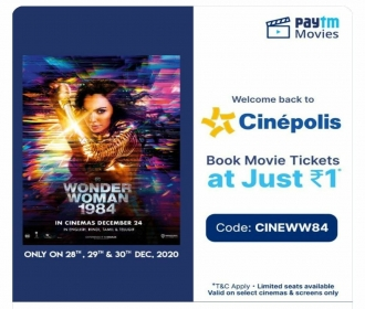 Paytm Movie Tickets Offer: Get Wonder Woman 1984 Movie Tickets Just at Rs 1 Only [Cinepolis Cinemas]