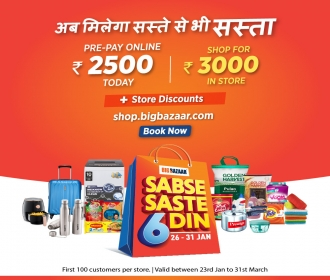 Big Bazaar Sabse Saste 5 Din 26th-31st Jan 2021 Republic day sale Offers- Shop For Rs 3000 & Pay Rs 2500 only