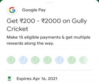 Google Pay Gully Cricket Game Assured Rewards Offer: Collect Balls & Earn Assured Upto Rs 2000 Cashback