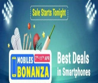 Flipkart Mobile Bonanza Offers [7th-11th April 2021] Upto 50% OFF on Mobiles, Extra 10% ICICI Bank Discount