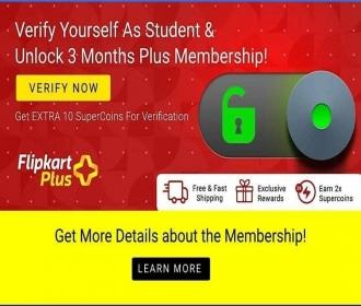 Flipkart Student Club Free Membership Offers: Get Rs 750 OFF + Free 3 Months Flipkart Plus Membership