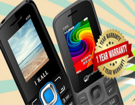 Buy Any Multimedia Mobile Phone Cheapest Under Rs 500 on Flipkart