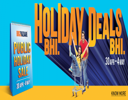 Big Bazaar Public Holiday Sale 30th Sep - 4th Oct 2017: Shop For Rs 3000 & Get Rs 300 Cashback