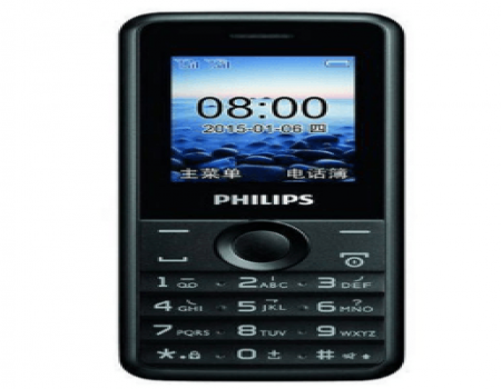 Buy Philips E103 Below 256 MB Black at Rs 882 Only