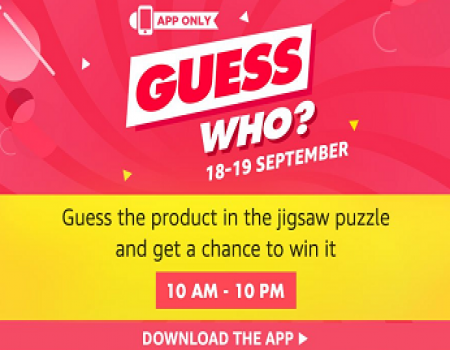 Amazon Guess Who Puzzle Contest Answers 18th Sep: Guess the Product In Jigsaw Puzzle & Get A Chance To Win
