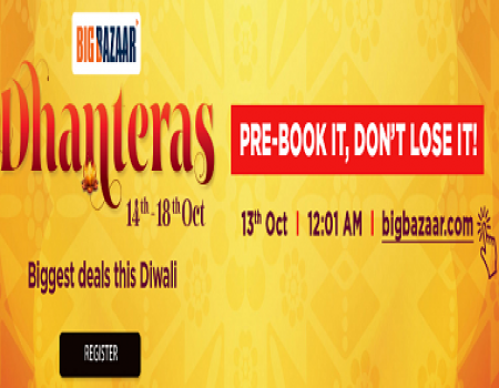 Big Bazaar Dhanteras Sale Offers 14th-18th October 2017: Discounts On Fashion, Home & Kitchen