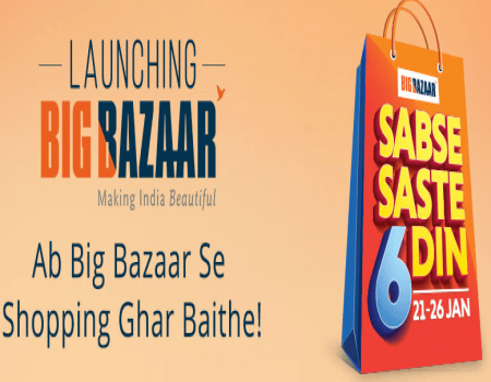 Paytm Big Bazaar Sabse Saste 6 Din 21-26th January Republic day sale LIVE NOW
