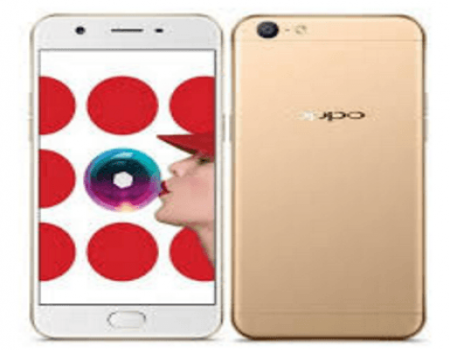 Buy Oppo A57 (Gold, 3GB RAM, 32GB) just at Rs 11,999 From Amazon + Upto Rs 10,213 Exchange Offer + Extra 5% Instant Discount Via HDFC Credit EMI