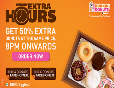 Dunkin Donuts Coupons Offers- Buy 1 Get 1 Free Extra 50% Off October 2017