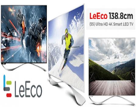 LeEco TV flipkart, Amazon Smart LED LeTv television 55 inch Ultra HD 4K @ Rs 55,799