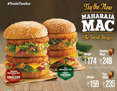 McDonalds Coupons & Offers: Get Free Burger McAloo Mac Grill Chicken May 2017