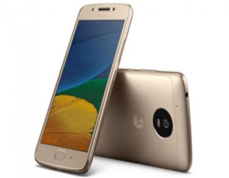 Moto G5 (3GB, Fine Gold) On Amazon & Flipkart at Rs 8,940 Buy Online