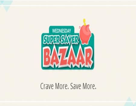 Shopclues Wednesday Brand Bazaar Starting at Rs 49- December Deals