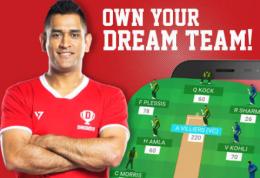 Dream11 Refferal Coupons: Upto Rs 250 Cashback via Phonepe, Dream11 Refer Rs 100 Signup code RAJRA226UV, LALAB83UV