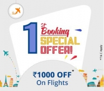Easemytrip Coupons & Offers: Get Rs.1,000 OFF on Domestic Flight Ticket Bookings only on Easemytrip