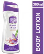 Buy BOROPLUS Doodh Kesar Body Lotion, 400ml at Rs 151 from Amazon