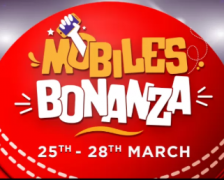 Flipkart Mobiles Bonanza Offer [25th - 28th March]: Get Upto 80% OFF on Mobiles, Extra 5% Instant Discount* Via Axis Bank cards