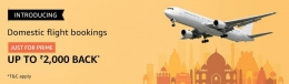 Amazon Flight Booking Offers: Get Upto Rs 2000 Cashback On Domestic Flight Ticket Via Amazon