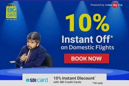 Flipkart Flight Booking Offers: Get Flat Rs 500 Instant Discount On Domestic Flight Bookings Via Flipkart App
