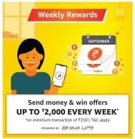 Amazon Send Money Offers: Get Upto Rs 100 Cashback on Sending money via Amazon Pay Upi