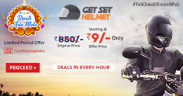 Droom Get Set Helmet Sale: Buy Droom Certified Helmet From Rs 9 Only On 12th August @10AM