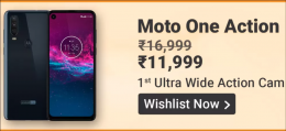 Buy Motorola One Action Mobile From Flipkart Big Billion Day Price @ Rs 11999, Open Sale, Specifications, Buy Online in India, Bank Offers