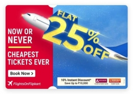 Flipkart Flight Coupons Offers: Flat 5% OFF + Extra 10% OFF On All Flight Ticket Bookings
