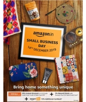 Amazon Small Business Day Offers Upto 75% OFF on Daily Products, Extra 10% Discount Via Citi Bank Cards + Extra Amazon Pay Cashback