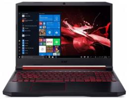 Buy Acer Nitro 5 Ryzen 5 Quad Core (8 GB/1 TB HDD/256 GB SSD/Windows 10 Home/4 GB Gaming Laptop (15.6 inch, Obsidian Black, 2.3 kg) at Rs 49,990 from Flipkart
