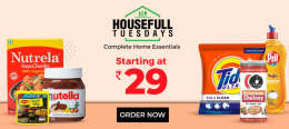 Shopclues Housefull Tuesday Sale Offers Home essentials starting from Rs 69 only