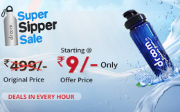 Droom Super Sipper Sale at Rs 9- Buy Droom Super Sipper Bottle starting at Rs 9 on 27th January