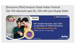 Amazon Rupay Card Cashback Offer: Flat 10% OFF Upto Rs 250 On Shopping Via Rupay Debit Card