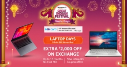 Amazon Laptop Days Offers: Upto Rs 25000 OFF On Laptops + Extra 10% OFF via SBI Bank Credit Cards