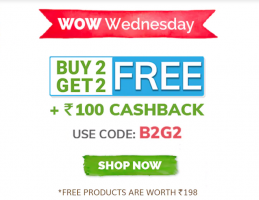 MamaEarth Wow Wednesday Sale Offers: Buy 2 Get 2 Free + Extra Rs 100 Cashback on mamaearth