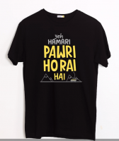 Bewakoof Deal Of The Day Trending Tshirt Offers:  Buy Hamari Pawri Horai Hai Half Sleeve T-Shirt at Rs 259 only