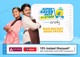 Flipkart Super Saver Days Sale Offers: Upto 80% OFF On Fashion, Electronics & Accessories, Home & Kitchen Appliances, Extra 10% Bank Discount [1st To 3rd March 2021]
