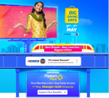 Flipkart Big Saving Days Offers [2nd-7th May 2021] Upto 75% OFF on Mobiles, Electronics, Clothing Footwear and more, Extra HDFC Bank Discount