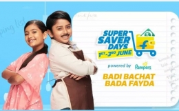 Flipkart Super Saver Days Sale Offers: Upto 80% OFF On Fashion, Electronics, Home & Kitchen Appliances, Extra 10% Bank Discount [1st To 3rd July 2021]