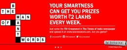 Times of India Crossword Puzzle Contest Answers Today- Solve the TOI Crossword Puzzle and Win Rs 9,999 Every Week