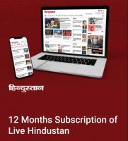 Hindustan Times E-Paper Free Subscription Offers- Get 12 Months Subscription of Live Hindustan From Flipkart